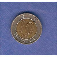 10 долларов 1995 г.