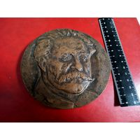 Барельеф. Старый коммунист СЕРГО ОРДЖОНИКИДЗЕ. (бронза, 1118 гр., 125 мм диаметр)