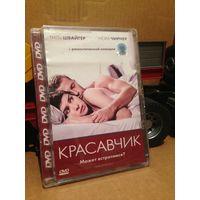 Красавчик DVD Тиль Швайгер
