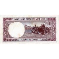 Вьетнам, 1 донг, ND (1964),