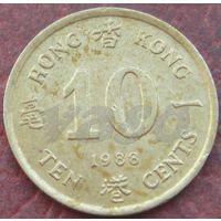 4680:  10 центов 1988 Гонконг