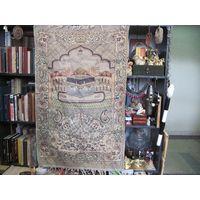 Коврик молитвенный мусульманский 110х70 см.