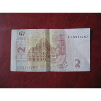 2 гривны 2005 год Украина (серия ЕЕ)