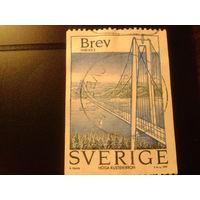 Швеция 1997 мост
