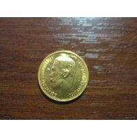 5 рублей 1898 г. (А. Г.)