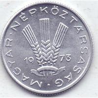 Венгрия, 20 филлеров 1973 года.