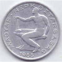 Венгрия, 50 филлеров 1966 года.