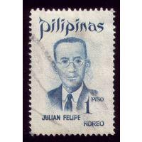 1 марка 1972 год Филиппины 1007