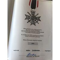 Серия медалей  c мотивами,  посвященными  Второй Мировой Войне