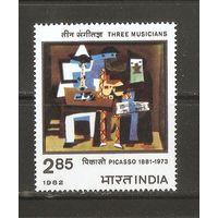 1982 Индия ЖИВОПИСЬ, ПИКАССО