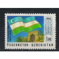 Узбекистан 1992 Флаг Мечеть #3*