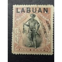 Лабуан. 1897г