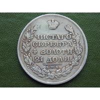 Монета Рубль 1829г. С.П.Б. Н.Г.