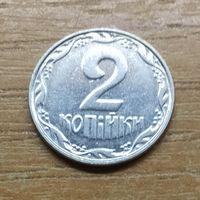 Украина 2 копейки 2002
