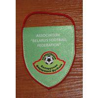 Вымпел Федерация футбола Беларуси