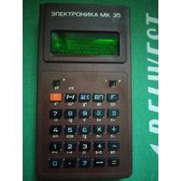 Калькулятор Электроника МК-35