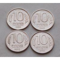 10 рублей 1992,Л. М. НЕМАГНИТНЫЕ 1993 Л. М. МАГНИТНЫЕ.