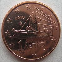 Греция 1 евроцент 2016 г.