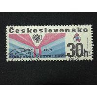 Чехословакия 1979. 30-летия пионерской организации и Международного года ребенка.  Полная серия