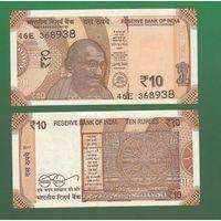 Банкнота Индия 10 рупий 2017 UNC ПРЕСС Ганди, новая серия, возвращение колеса