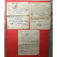 Старинные документы РЕКВИЗИЦИЯ оккупация 1941 год цена за все