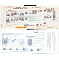 Билеты на испанские поезда renfe