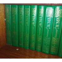 Дюма, Собрание сочинений в 15 томах