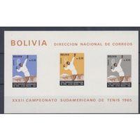 [598] Боливия 1965. Спорт.Теннис.  2 БЛОКА.