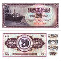 Югославия. 20 динаров (образца 1974 года, P85b, 7 цифр в номере, UNC)