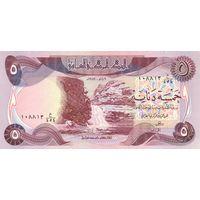 Ирак 5 динаров образца 1982 года UNC p70a
