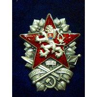 Чехословакия. Знак об окончании академии (год возможен другой).
