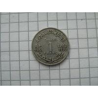 Марокко 1 франк 1951г.