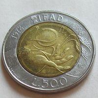 500 лир 1998 Италия