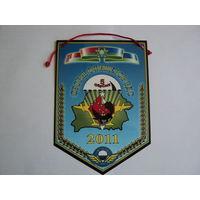 Вымпел сборы офицеров ВДС 5 обрСпН