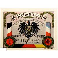 РАСПРОДАЖА!!! - ГЕРМАНИЯ Коммуна ЛУНДЕРУП-РОТЕНКРУГ (РОДЕКРО,Датский ШЛЕЗВИГ-ГОЛЬШТЕЙН) 1 марка 1920 год - РЕДКАЯ! - BU!