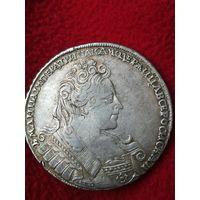 Рубль 1731 года. Оригинал.