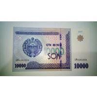 Узбекистан 10000 сум 2017 UNC распродажа. Старт с 1 рубля
