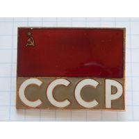 Знак комитета СССР по спорту выезжающим за границу-редкий !