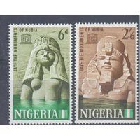 [1165] Нигерия 1964.Культура Древнего Египта.