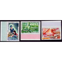 3 марки 1978 год Тунис Пятилетний план 923-925