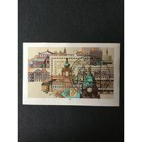 Выставка марок. ГДР, 1979, блок