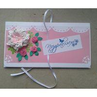 Открытка ручной работы Поздравляем (можно использовать как конверт для денег) редкая работа распродажа