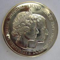 Каймановы острова. 25 долларов 1972. 25 лет свадьбе Лизы и Фили,  серебро, 1,5 унции  .6Е-1