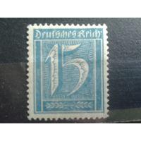 Германия 1921-2 Стандарт 15пф
