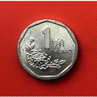 59-28 Китай, 1 цзяо (джао) 1995 г.