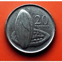 113-05 Гана, 20 песев 2007 г.