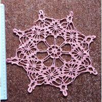 Розовая (лососевая) салфетка, вязанная крючком. Диаметр 30 см. Х\б