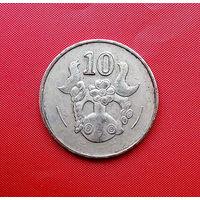 98-27 Кипр, 10 центов 1985 г.