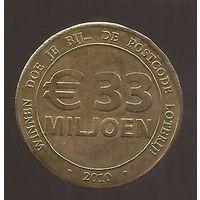 Жетон почтовая лотерея Нидерланды 2010