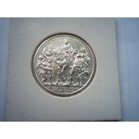 2 марки 1913 100 лет победы над наполеоном